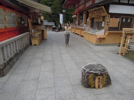 地主神社 恋占いの石