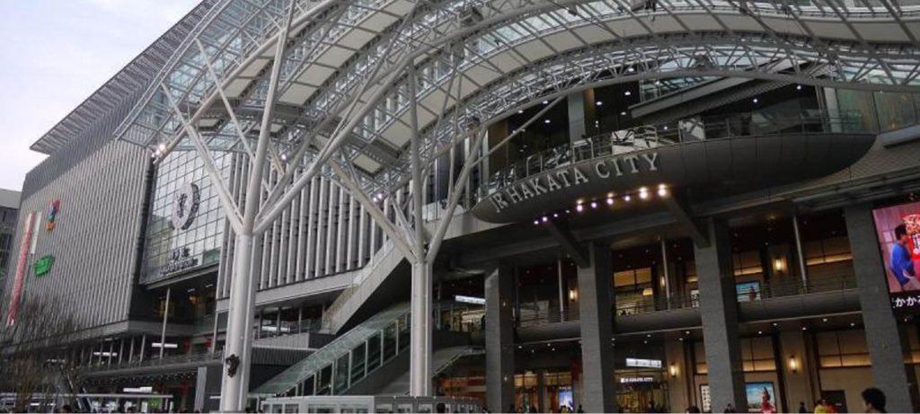 博多駅から西鉄太宰府駅までは二日市、天神経由
