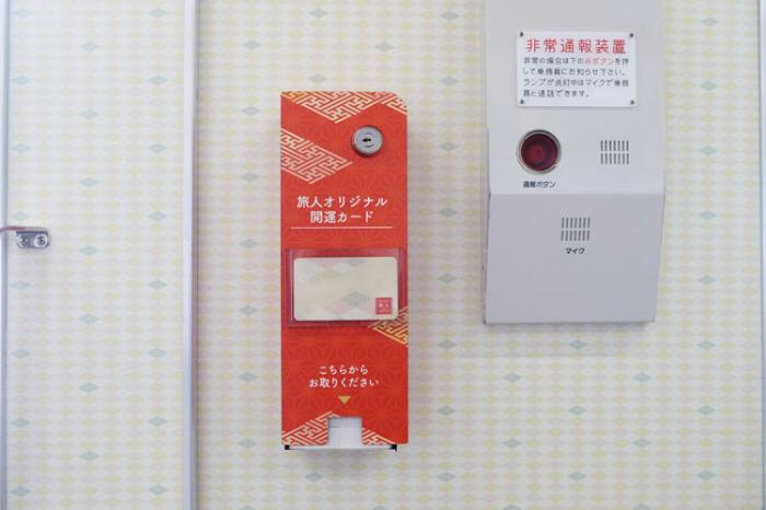 太宰府天満宮 太宰府駅 電車 旅人 社内風景 旅人オリジナルカード