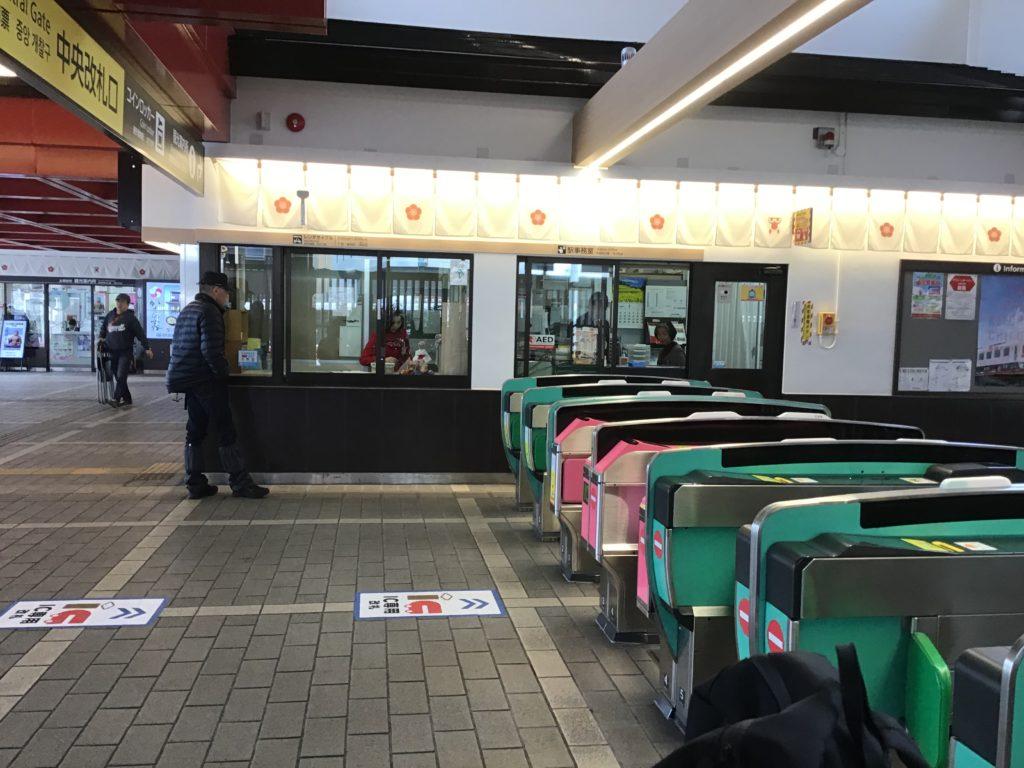 西鉄太宰府駅 レンタサイクル 受付窓口