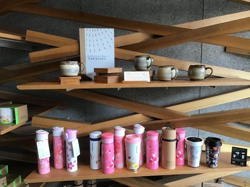 太宰府天満宮 参道カフェ おすすめ スターバックス 建築が有名 太宰府店 限定グッズが販売 タンブラーかわいい