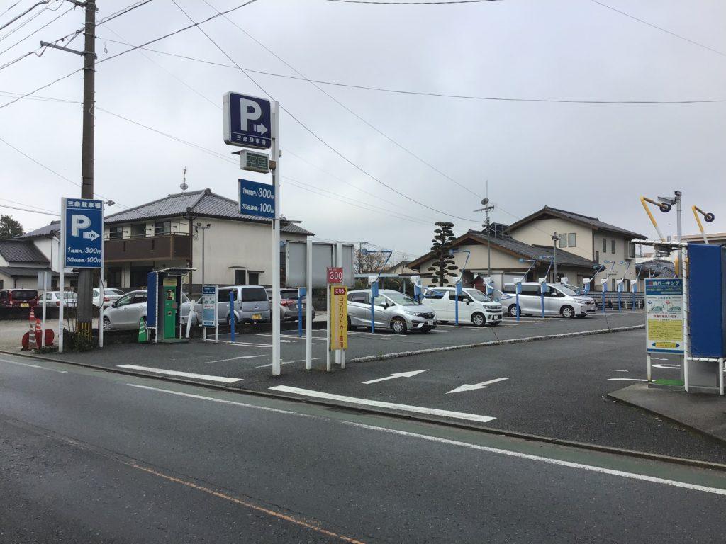 大宰府天満宮の参道沿い駐車場