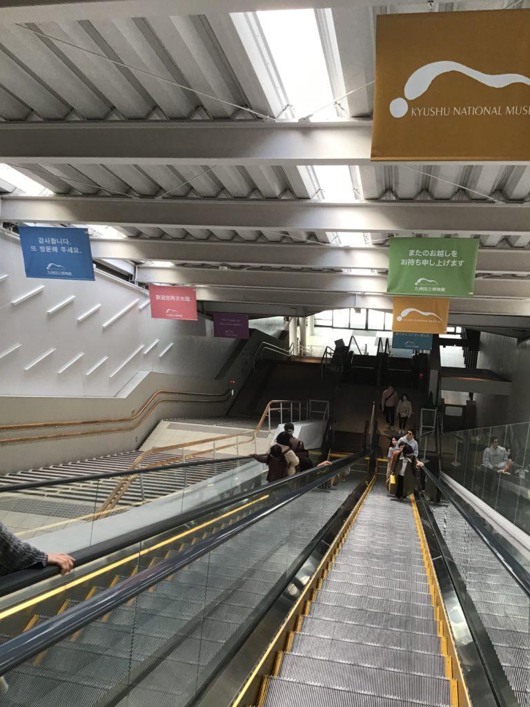 太宰府天満宮から行ける九州国立博物館 虹のトンネルで5分くらいで着く