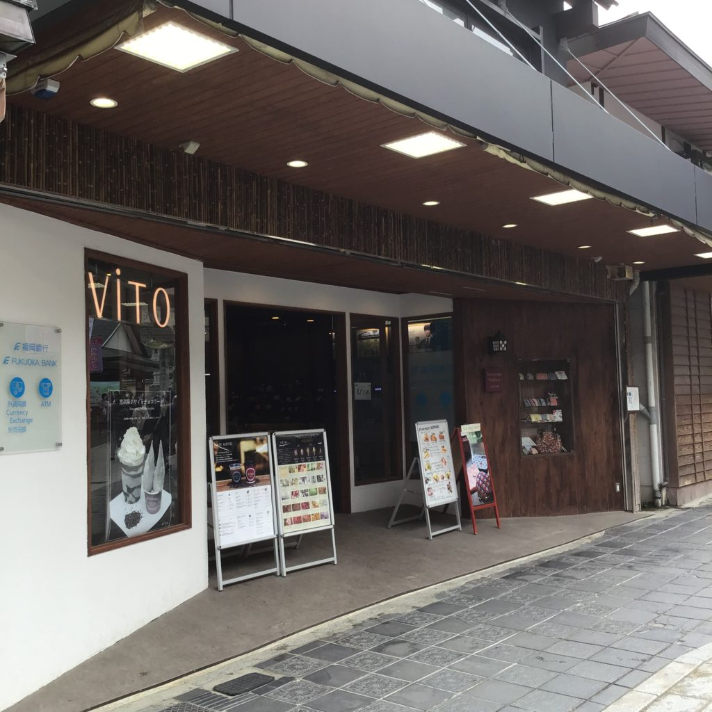 太宰府天満宮 参道グルメ ジェラート VITO 雑貨も販売 店内にはATM併設