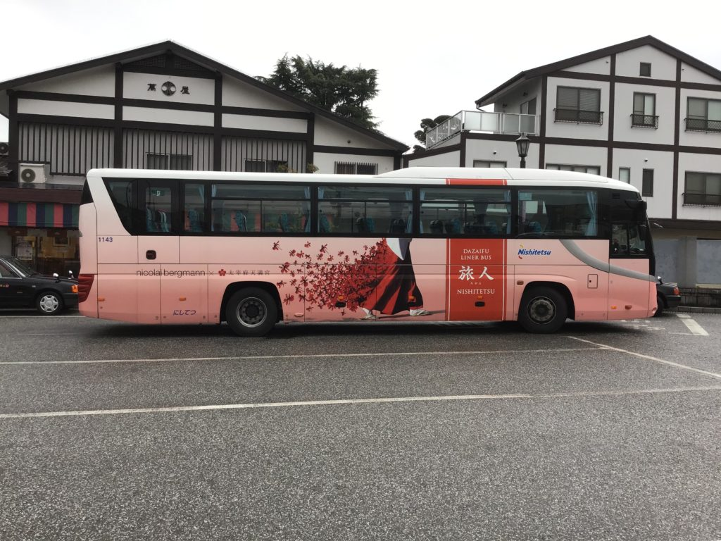 太宰府天満宮までバスで行くなら「旅人ライナー」がおすすめ