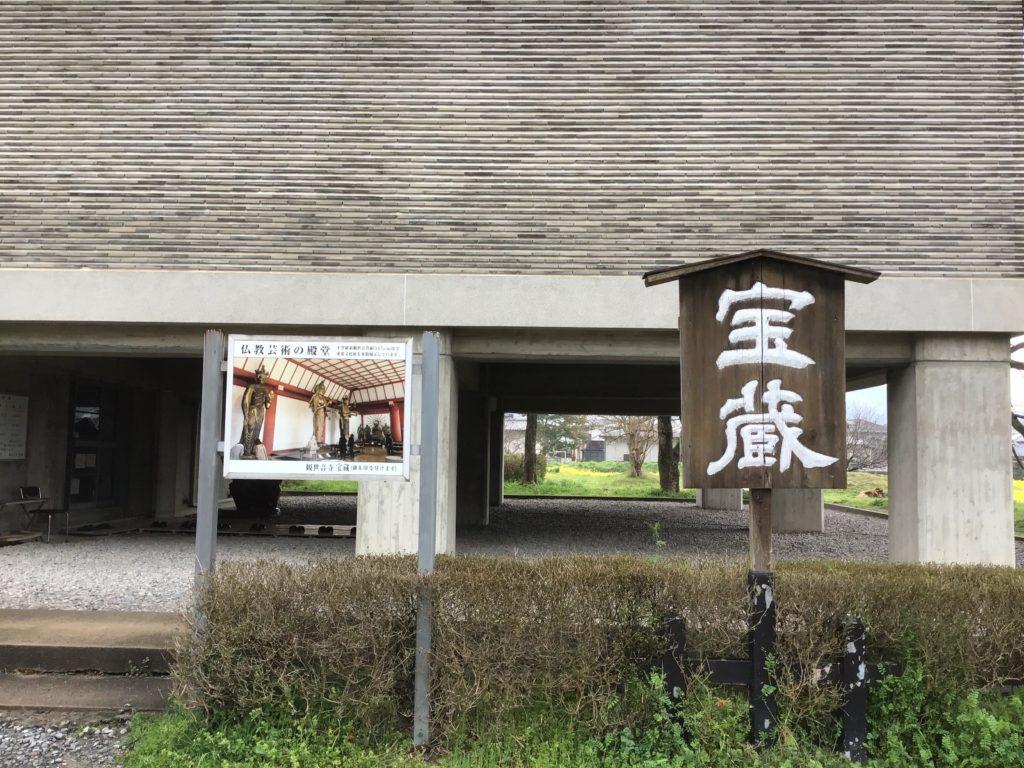 太宰府天満宮周辺の史跡 観世音寺 国宝 梵鐘が有名