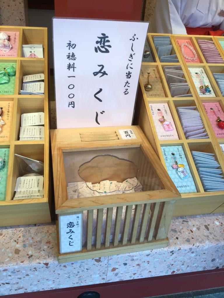 宝満宮竈門神社の名物「恋みくじ」が人気