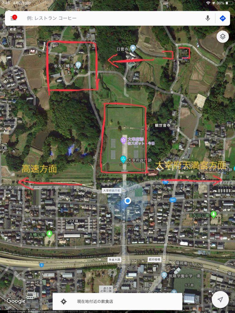 太宰府 令和 坂本八幡宮 地図